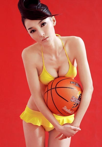 The Basketball Baby Wendy Lee's leopard-print look shows her wild sexy