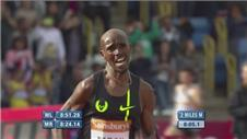 Mo Farah shatters British two mile record