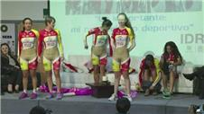 Colombian cyclists keep flesh-coloured kit