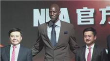 NBA signs sponsorship deal in China