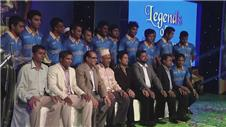 Tendulkar unveils Legends of Rupganj
