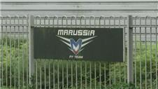 Marussia placed in administration