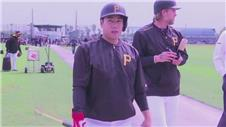 Kang Jung Ho arrives in Pittsburgh
