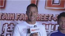 Chelseas Terry named ambassador of football culture