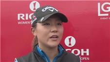 Ko makes solid start to British Open
