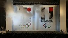 IOC sued for 2020 Olympic Games Logo