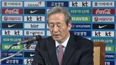 Chung Mong-joon denies wrong-doing