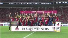 Kashima Antlers secure J-League stage win