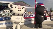 PyeongChang takes the Winter Games to Copacabana